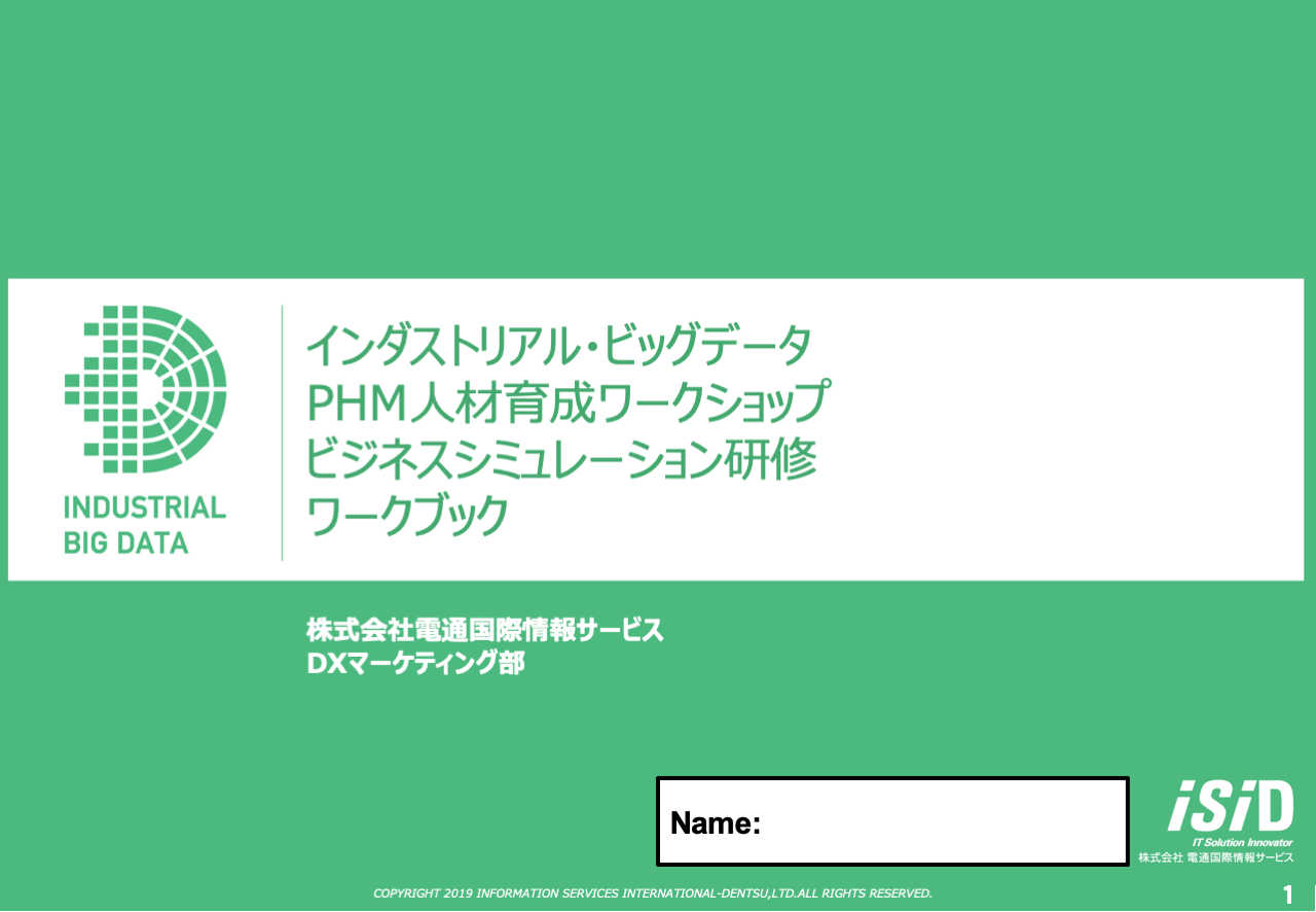 スライド 01
